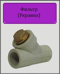 Фильтр ППР 20 (Украина)