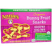 Annie's Homegrown, Органические фруктовые кролики, вкус виноградное изобилие, 5 пакетиков, 0,8 унций (23 г) каждый