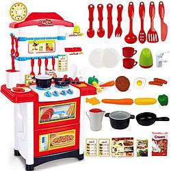 Детская кухня красная со звуком и светом, выс. 87 см.