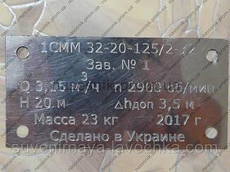 Фрезерная гравировка металла на ЧПУ