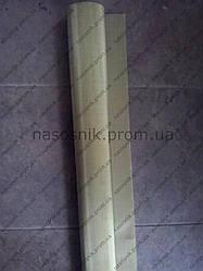 Сетка тканая латунная 0,28х014