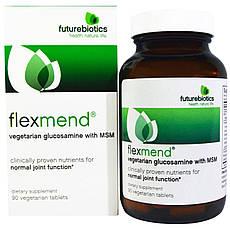 FutureBiotics, FlexMend, вегетаріанський глюкозамін з ЧСЧ, 90 капсул вегетаріанських