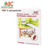 Пастки тарганів ABC з активним залученням 2 шт