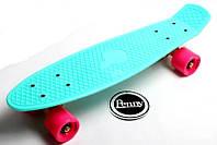 Penny Board Бирюзовый цвет Гравировка Гарантия качества Быстрая доставка