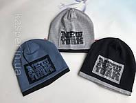 Трикотажная двойная шапка New York р. 50-52