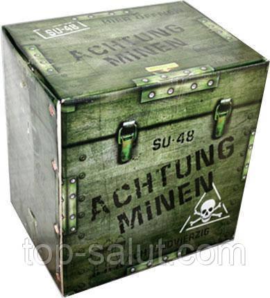 Фейерверк Achtung minen 48 залпов (калибр 40 мм.)