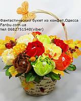 """Букет из конфет """"Осенний стиль""""№15, фото 1"""