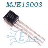 MJE13003, Транзистор биполярный NPN, 400В 1.5А, TO92