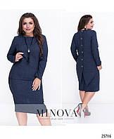 c7a62ec4763 Осенний юбочный костюм в Украине. Сравнить цены