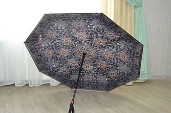 Ветрозащитный зонт на оборот Up-brella.Полуавтомат.Серый