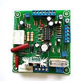 Регулятор оборотов коллекторного двигателя с обратной связью на контроллере на TDA1085, фото 2