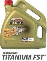 Масло синтетическое CASTROL EDGE 0W40 4L