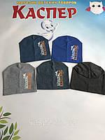 Трикотажная шапка для мальчика (kickboxing) размер 50-52