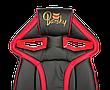 Компьютерное детское кресло Barsky Sportdrive Game - SD-08, фото 3