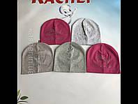 Трикотажная однотонная шапка сторазы, размер 50-52