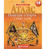 Атлас Всемирная история 10 клас Картография