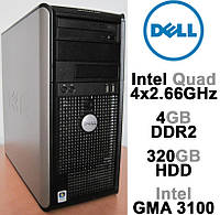 Dell Optiplex 330 - 4 ЯДРА 4x2.66GHz /4GB DDR2 /320GB HDD Системный блок, Компьютер, ПК