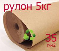 Эко крафт бумага рулон 35 г/м2 (5 кг)