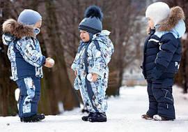 Зимові куртки та комбінезони