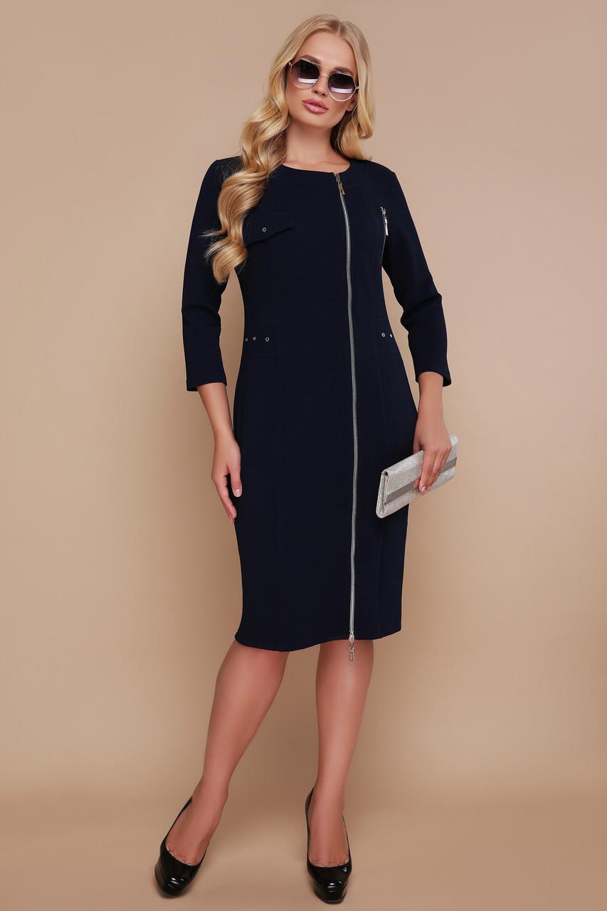 Платье Арина-Б д/р
