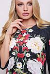 Букет маки платье Калоя-3Б КД д/р, фото 3