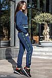 Трикотажный повседневный сине-зеленый костюм, фото 2