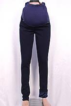Жіночі утеплені для вагітних на хутрі темно-сині (42-56 розміри ).