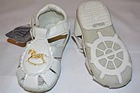 Босоножки детские, р.22,24,25,26,27, внутр.кожа. обувь для садика