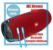 Колонка JBL Xtreme Mini Красная Bluetooth влагозащита, microSD, зарядка телефона, 20W качество