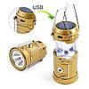 Фонарь кемпинг XF-5800T 6+1LED, Power bank, солнечная батарея