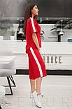 Свободный спортивный костюм красного цвета, фото 2