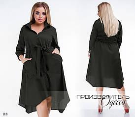 Платье-рубашка с карманами расклешенное коттон 48-50,52-54,56