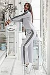 Зручний сірий спортивний костюм з смужками з люрексу, фото 2