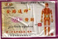 Пластырь от пяточной шпоры, ревматоидный артрит, костная гиперплазия, (8шт)