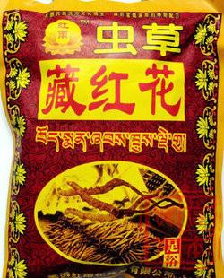 """Ванночка для ног """"Тибетский Шафран и Кордицепс"""" 1 пак 5г"""