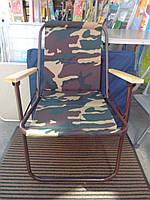 """Кресло складное """"Комфорт"""""""
