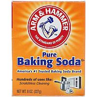 Arm & Hammer, Чистая пищевая сода, 227 г
