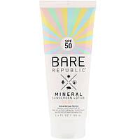 Bare Republic, Солнцезащитный лосьон на минеральной основе, Для малышей, SPF 50, 3,4 ж. унц.(100 мл)