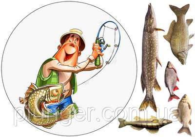 """Вафельна картинка для кондитерських виробів """"Рыбалка"""", (лист А4)"""