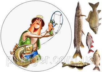 "Вафельна картинка для торта ""Рибалка"", кругла (аркуш А4)"