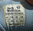 Треккинговые  ботинки Jack Wolfskin (Германия) . Размер 39, фото 4