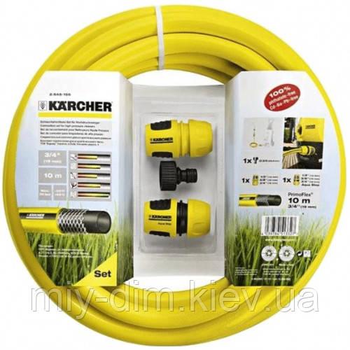 """Комплект підключення шлангу 3/4"""" для міні-мийки Karcher 2.645-156.0"""