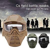 Новый шлем для игры в пейнтбол, маска для пейнт бола, бежевая