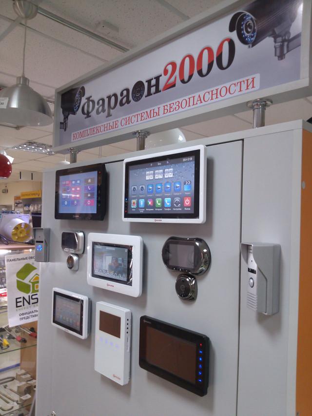 фараон-2000 в магазине пан электрик