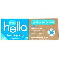 Hello, Для детей, зубная паста с фтором, голубая малина, 4,2 унц. (119 г)