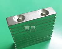 Неодимовый магнит. Прямоугольный 40х10x3,5 мм, с двумя отверстиями по 4 мм