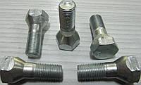 Болт М12 колеса ВАЗ 2101 2102 2103 2104 2105 2106 2107 Белебей