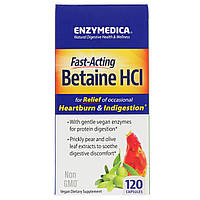 Enzymedica, Бетаин HCL, 120 капсул