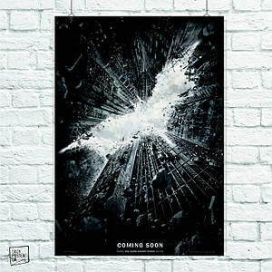 Постер Batman, Бэтмен (лого из профилей зданий) (60x85см)