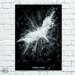 Постер Batman, Бэтмен (лого из профилей зданий). Размер 60x42см (A2). Глянцевая бумага